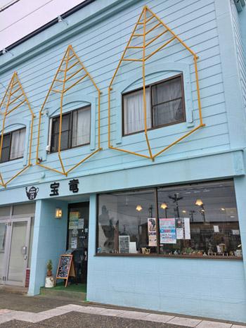 バイクツーリングご飯と言えば、北海道白老町の宝竜のカレー