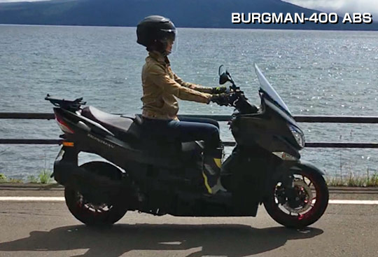 バーグマン400のサンプル撮影ショット4