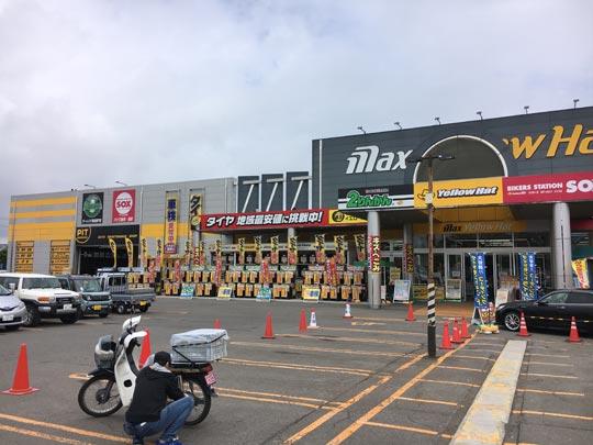 2りんかん札幌店