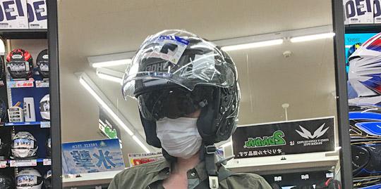 ヘルメットを実際に被って比較します。