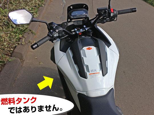 ニーグリップ車のバイクの燃料タンク部分がメットインスペース