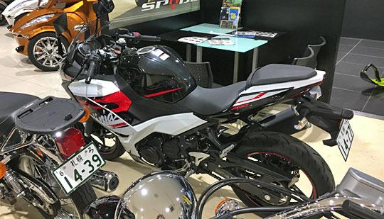 カワサキ・ニンジャ400