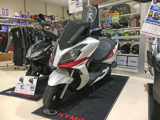 最高にカッコいいビッグスクーター。台湾キムコのG-Dink250i(ジーディンク250))