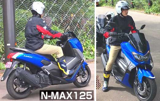 初代N-MAX125ABS