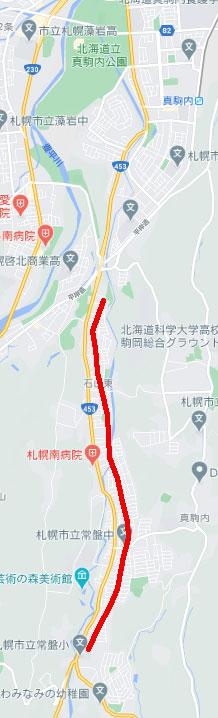 支笏湖渋滞ポイント1