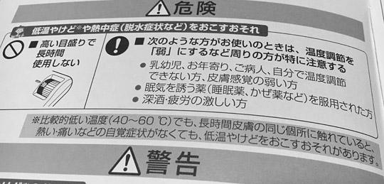 高温で長時間使用しないでください