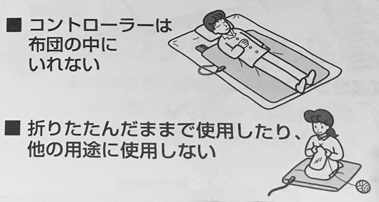 畳んだ状態で使用しないでください