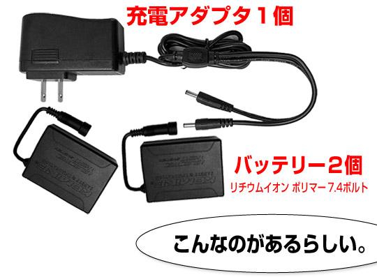 EK-108用の専用バッテリーEK-207
