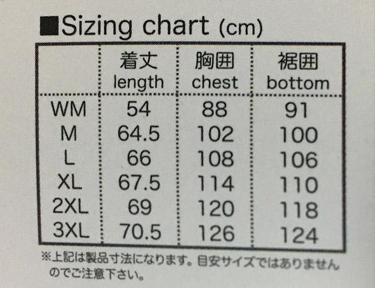 USB電熱ベストEK-108のサイズ表