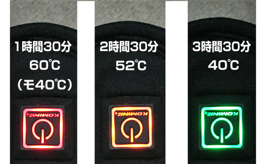 USB電熱ベストEK-108のバッテリーの持ち時間と使用可能時間と温度。
