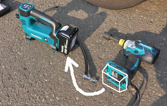 マキタ工具は18ボルトバッテリーを使いまわすことが可能。