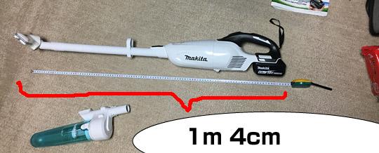 通常のCL281FDだと長さはこのくらいですが、
