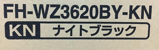 FH-WZ3620BYコロナ製石油ストーブの新色内とブラックKN