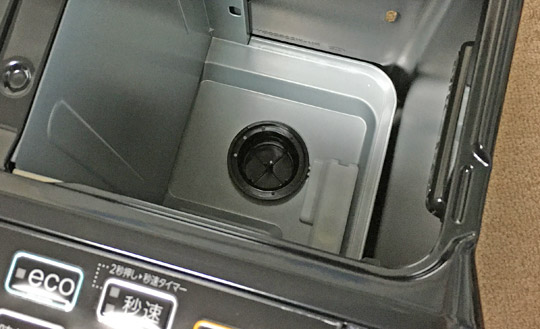 FH-WZ3620BYの固定タンク。