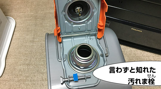 言わずと知れた汚れま栓は本当に給油時に便利。