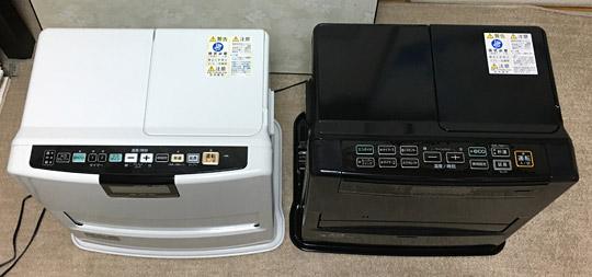 上から比較する左VX3615、右WZ3620