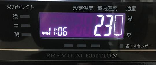 FH-WZ3620BYはバックライト液晶で見やすい