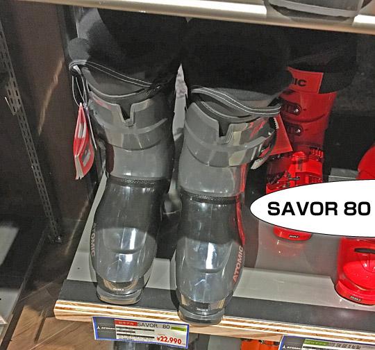 savor80を試し履き