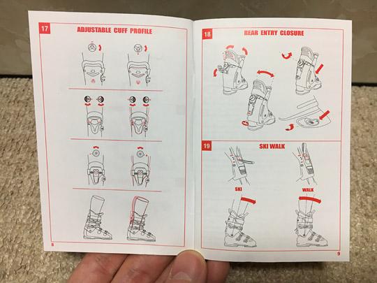 ブーツの使い方の図