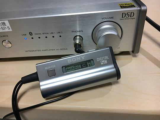 SONY MDR-NC300Dで視聴してみる。