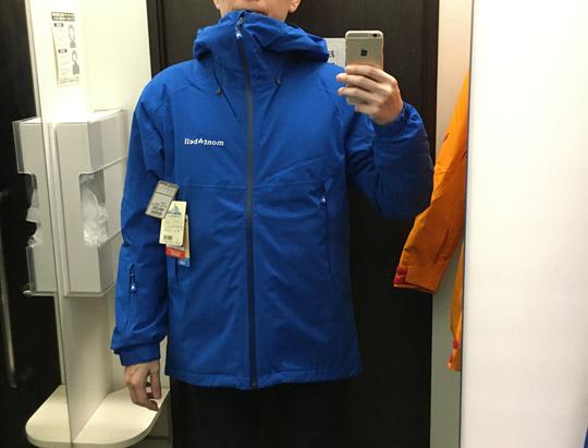 モンベルのスキージャケット2