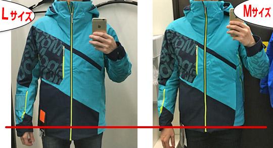 スキージャケットのLサイズとMサイズの比較