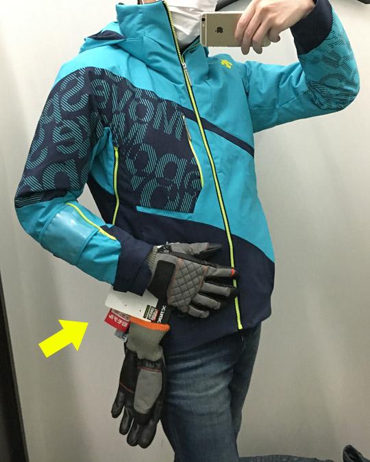 スキージャケットに合うグローブについて