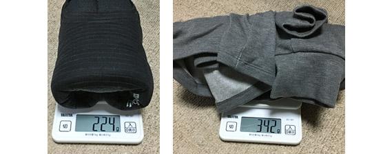 ヒートテックとモンベルスーパーメリノウールの重さを比較