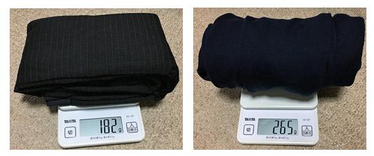 タイツの重さを比較