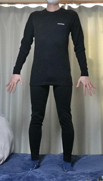モンベルスーパーメリノウールEXPを着てみた画像