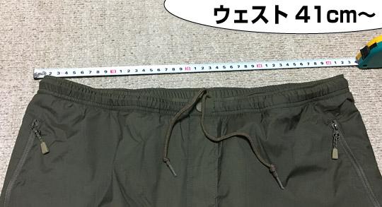 サーマラップパンツLサイズのウェスト82cm~