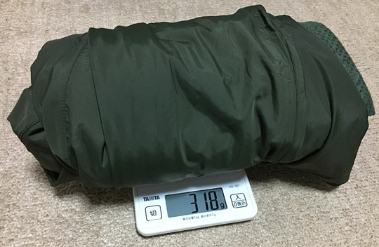 重量は318グラム