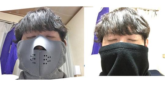 ネックウォーマーと顔を覆う部分を比較