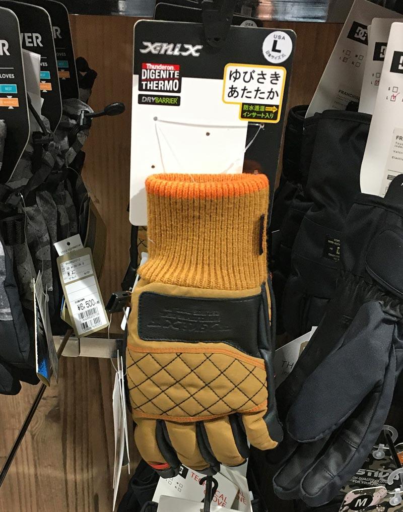 キルティングがおしゃれなスキー手袋