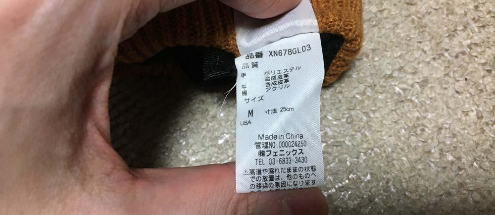 Mサイズのスキー手袋